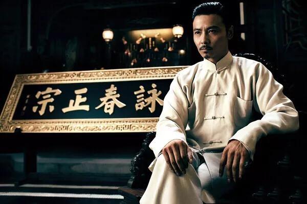 西装暴徒张晋新电影《叶问外传:张天志》口碑爆表将胜图片