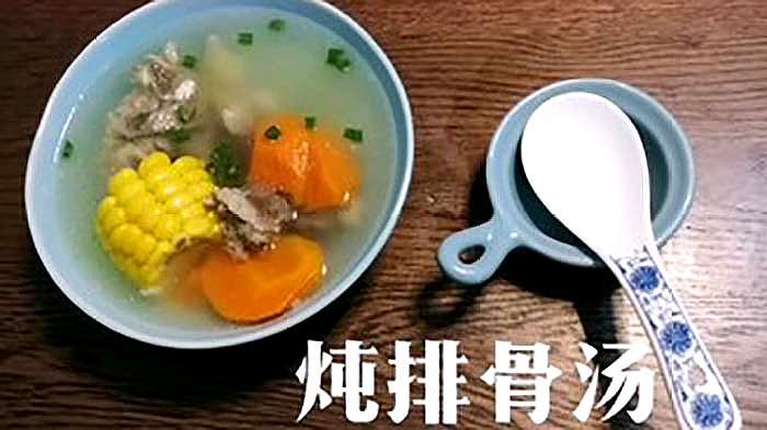 排骨汤怎么做最好喝?厨师长教你一个方法,每次做的都不够喝!