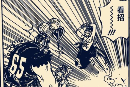 海贼王935话:山治的战斗服派上用场了,索隆、娜美纷纷中招