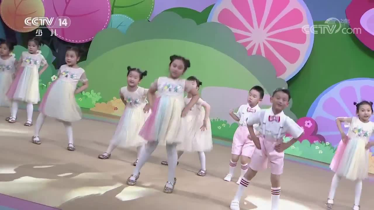 「小小智慧树」《我的身体》表演:北京市东城区和乐蔷薇幼儿园