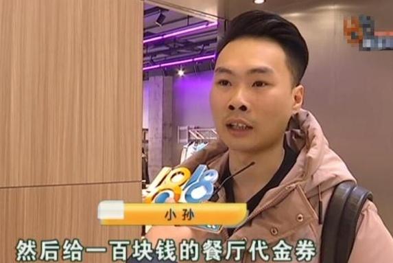男子带女友逛商场,称受到惊吓,索赔5000元,网友:缺钱过年?