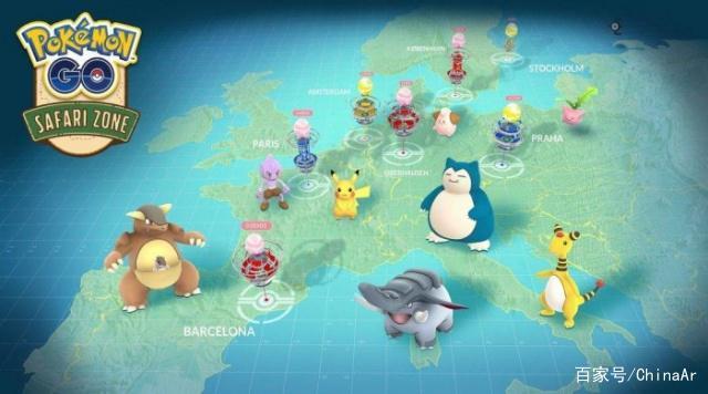 《我的世界》等游戏纷纷入局 AR手游迎大爆发