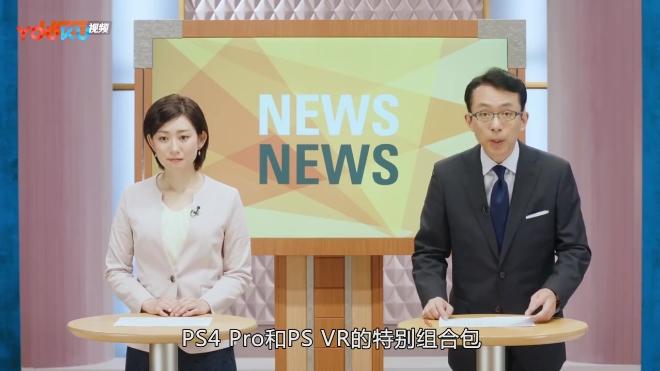 山田孝之去电视台搞事了!PS魔性广告「UCG中字」