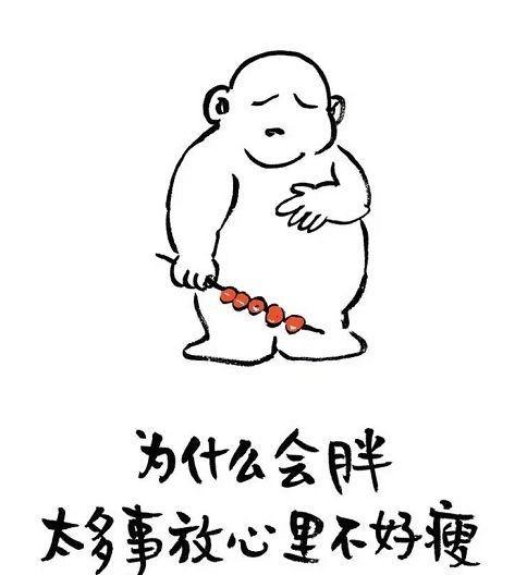 动漫 简笔画 卡通 漫画 手绘 头像 线稿 484_528图片
