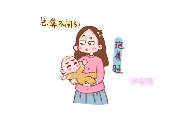哄娃睡觉时,再累也别用这几个动作,易伤孩子脊椎