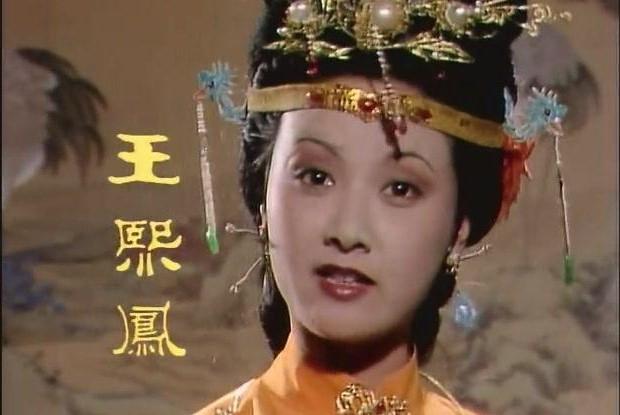 小小年纪的王熙凤,凭什么可以执掌偌大的贾府?