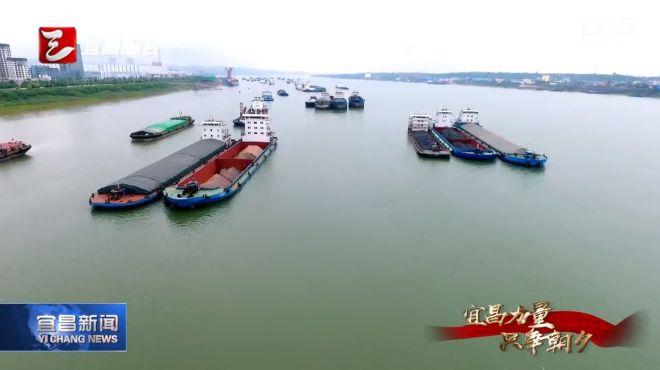 建设长江绿色长廊 打造宜昌立体交通