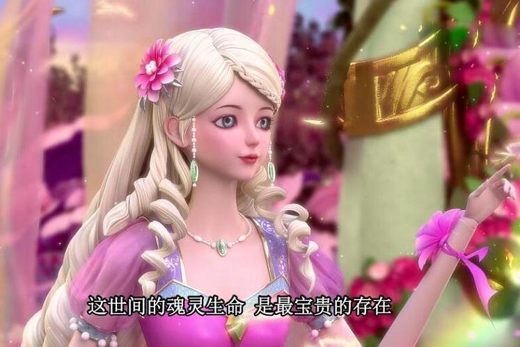 """叶罗丽:灵公主贵为仙境的生命之母,实则是个""""受气包"""""""