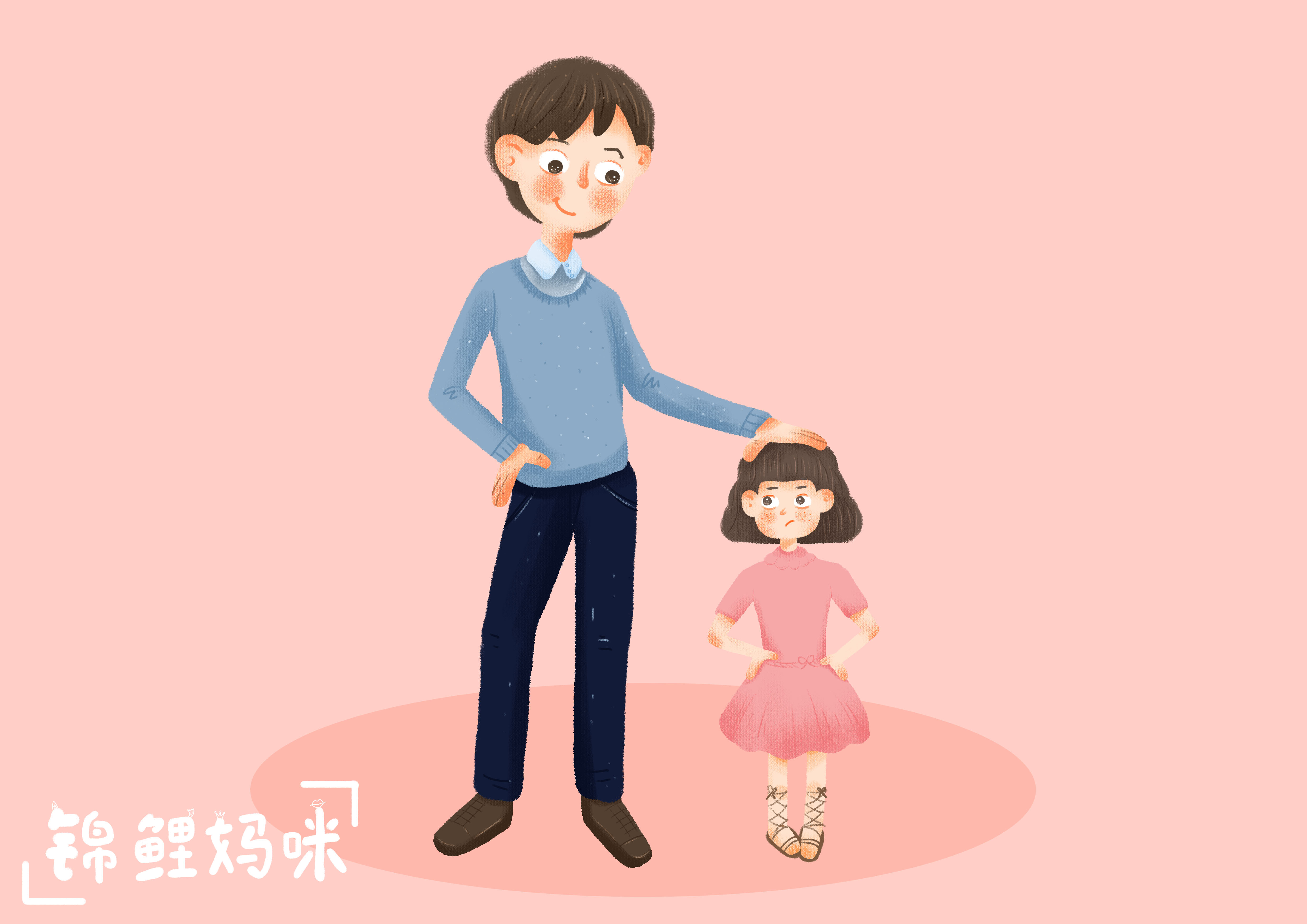 """孩子的负面情绪不该被""""吞噬"""",父母这样引导,才对孩子最有益"""