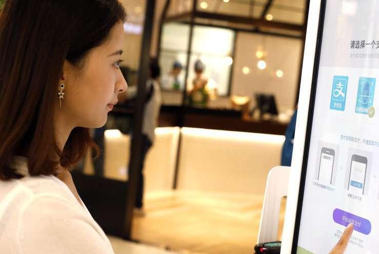 微信支付始料未及,支付宝推出新型支付方式,已开通了300个城市