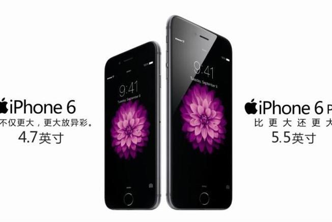 """老款iPhone成了""""改装神机"""",几家欢喜几家愁"""