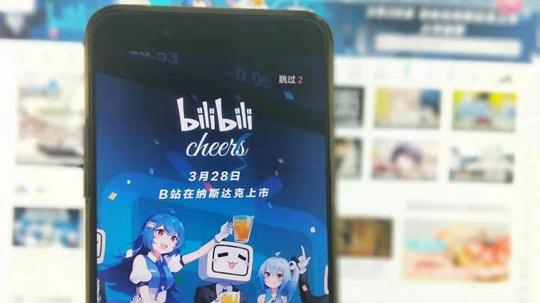去年亏超5亿的B站收蔡徐坤律师函:大量内容故意诽谤