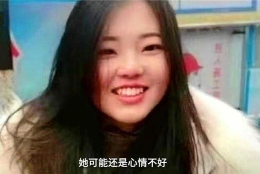 19岁女大学生离家30天至今未归,爸爸:是我刺激到她了