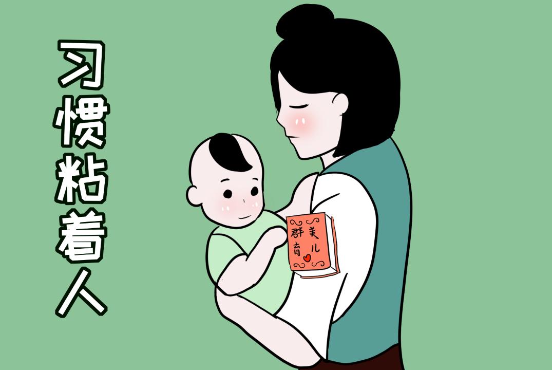 孩子的很多表现,可能是因为缺少安全感,多数宝妈都没注意到