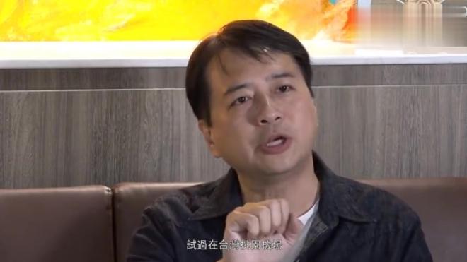 林祖辉:和廖启智主持《今日睇真D》,以200条尸体做题材有阴影