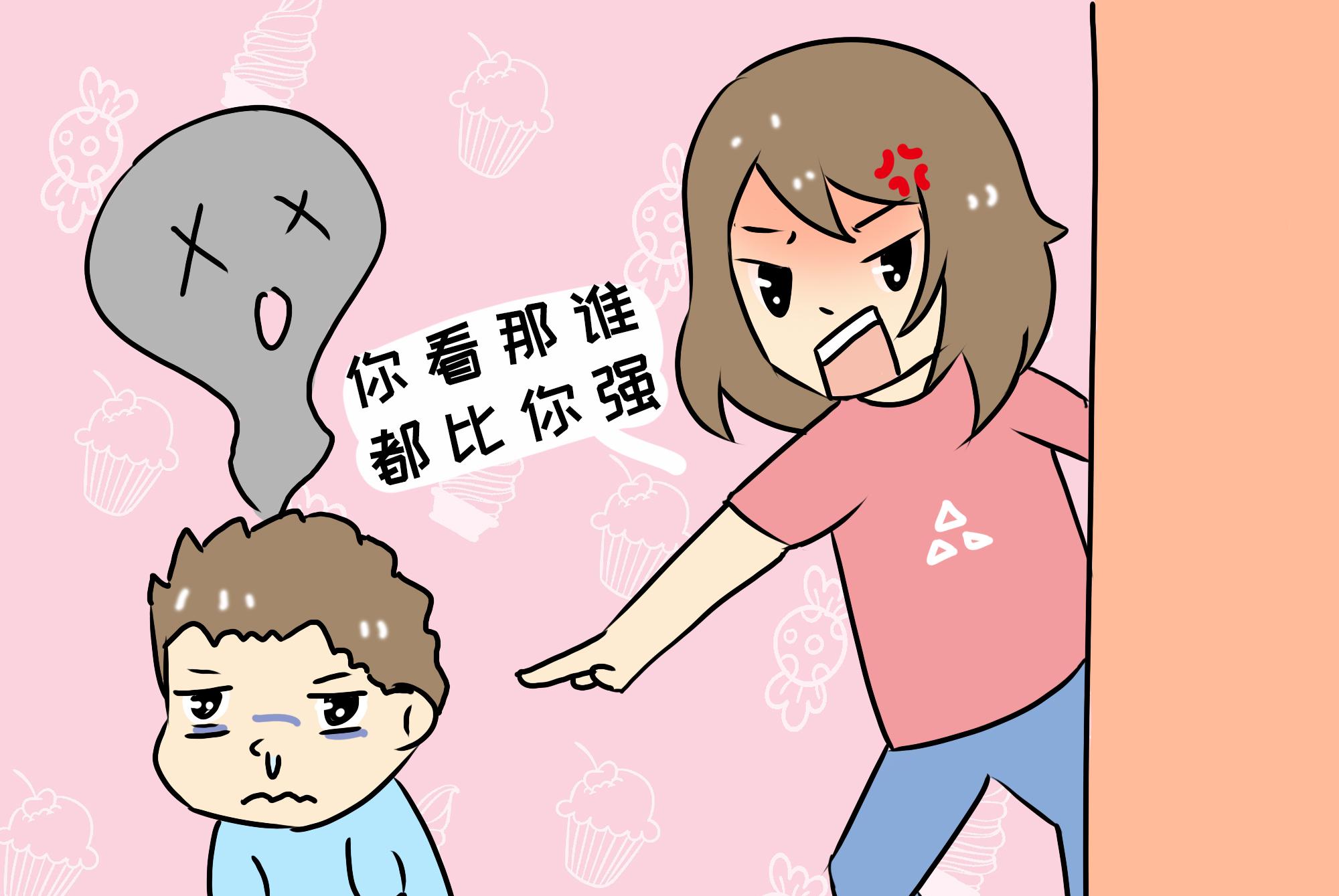 父母这三句话不离口,孩子早晚会变得懦弱又自卑,很现实