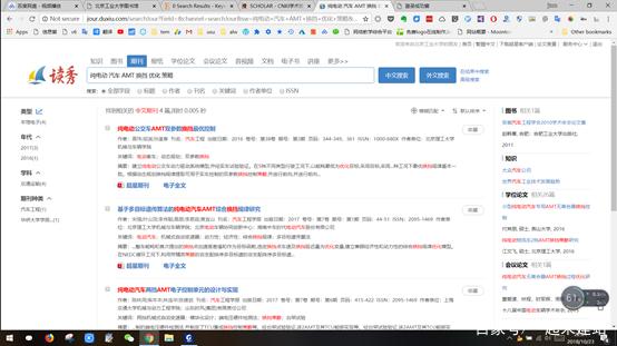 文献检索难,一步一步教你,由小白到专家第1张-Myexplor