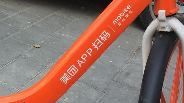 """摩拜""""美团化""""进程加速,部分单车只支持美团APP扫码解锁"""