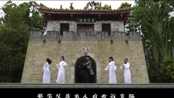 《离人愁》中国风爵士编舞 英姿飒爽