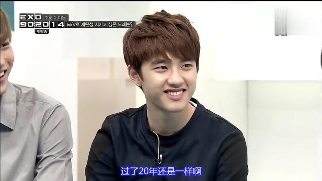 当EXO遇到前辈HOT安七炫变得谦虚有礼,听他讲HOT的时代