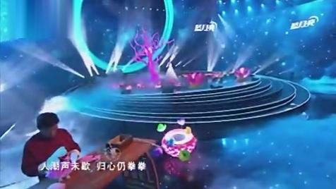 「郭碧婷」2017湖南卫视中秋之夜 献唱《千灯愿》