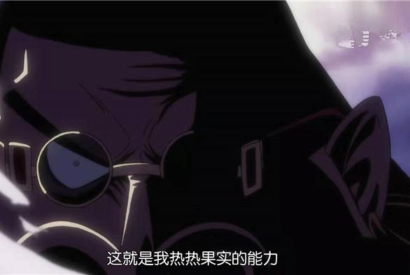 海贼王:同属性的火焰果实竟出现4颗,如果是你,你会选哪1颗?