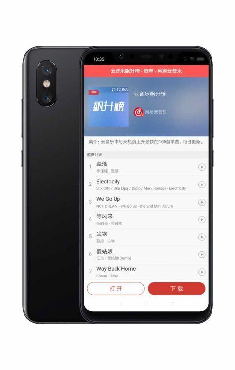安卓P图大神1.1.9.5去广告版