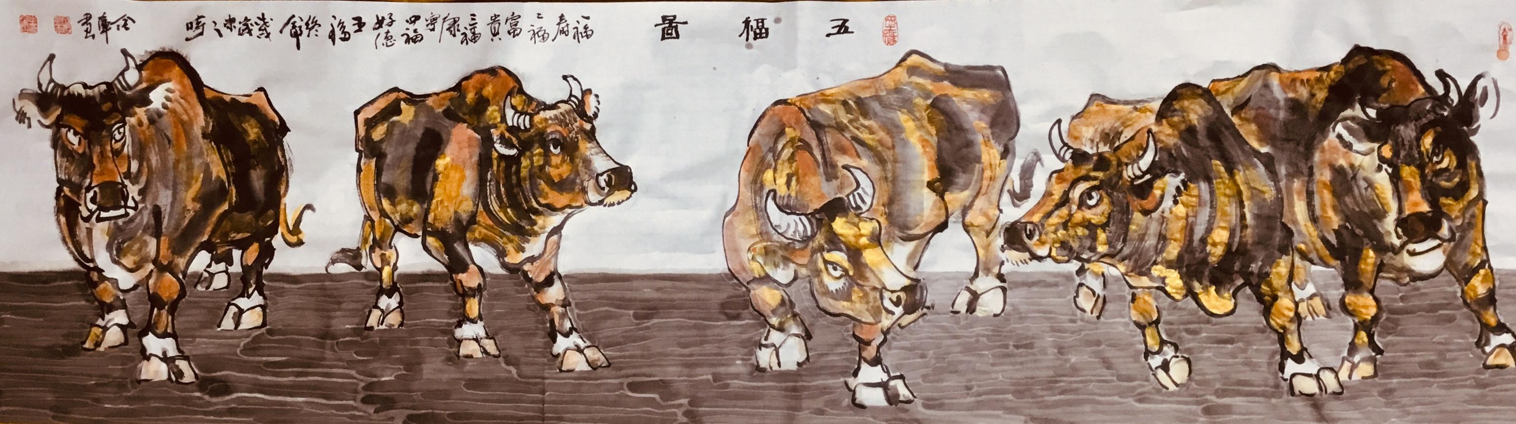 金石画牛 · 笔墨情缘 着名画家石金库图片