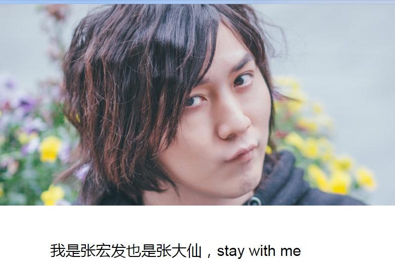 王者荣耀:张大仙本月最后一次直播,回应网友热议的停播事件