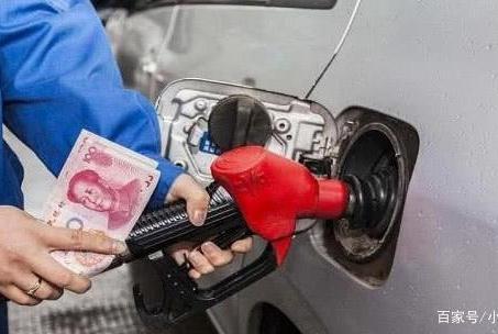 加200块钱汽油,跑多少公里算省?老司机:低于这个数都不及格