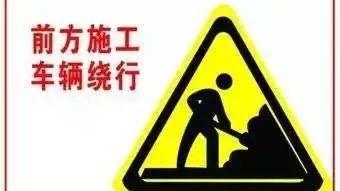 速度扩散!京沪高速这段路将双向封闭交通!时间公布!