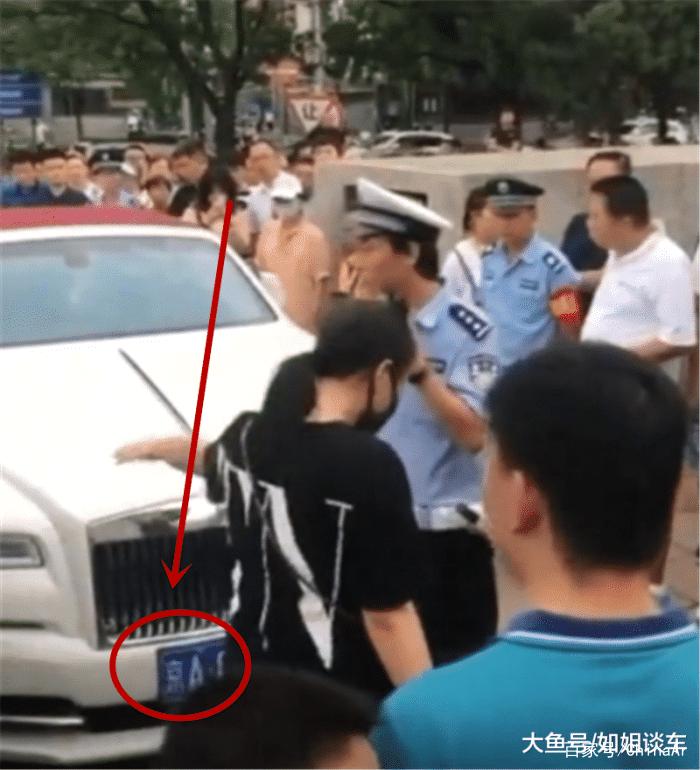 北京孕妇豪车堵门是什么样的背景让她有这勇气? ar娱乐_打造AR产业周边娱乐信息项目 第5张