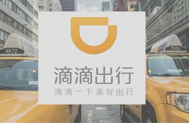 滴滴宣布好消息:共享汽车用户免押金,网友:背锅的永远是司机!