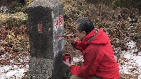「早八点」这位部长徒步巡边 为新中国第一块界碑描红