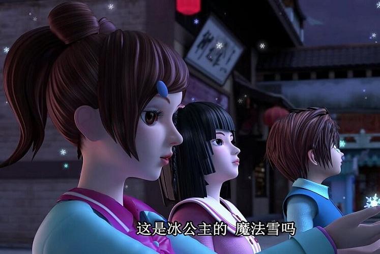 叶罗丽:思思第一次看到冰公主的魔法雪时,她就开始怀疑什么了