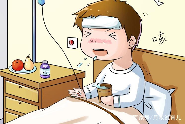 宝宝发烧了,你还在用酒精给孩子物理降温吗?