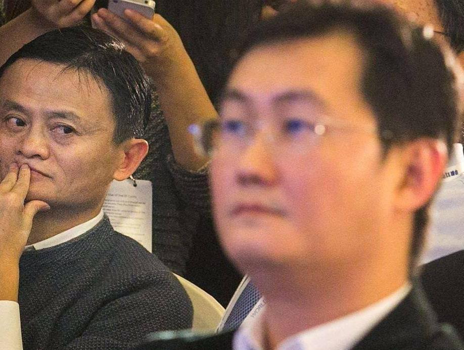马云退休的第二步:变更淘宝法人,出清股权,网友:是要变现么?