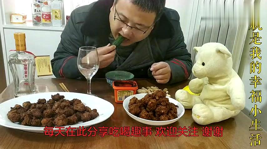 80后山东大叔的生活,四个馒头一斤肉馅做焦炸丸子,配上半斤白酒