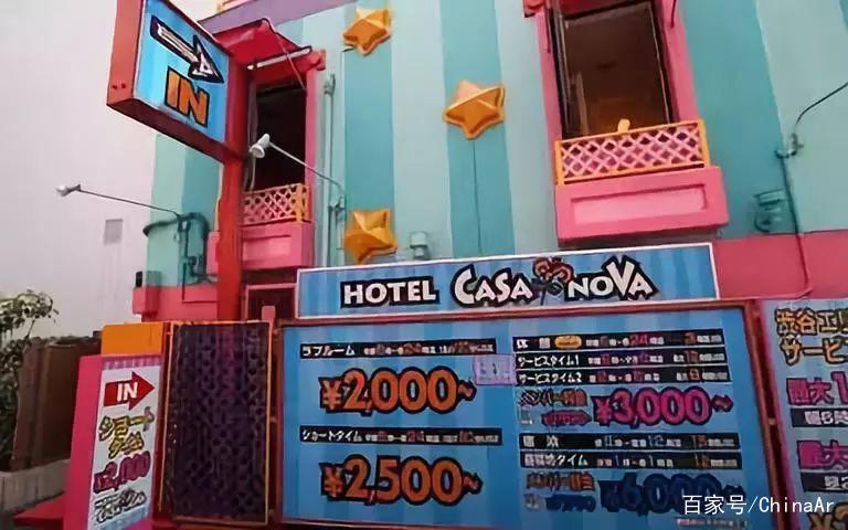 情趣酒店会是怎么样的 带你解封岛国情趣姿势 情趣百科 第17张