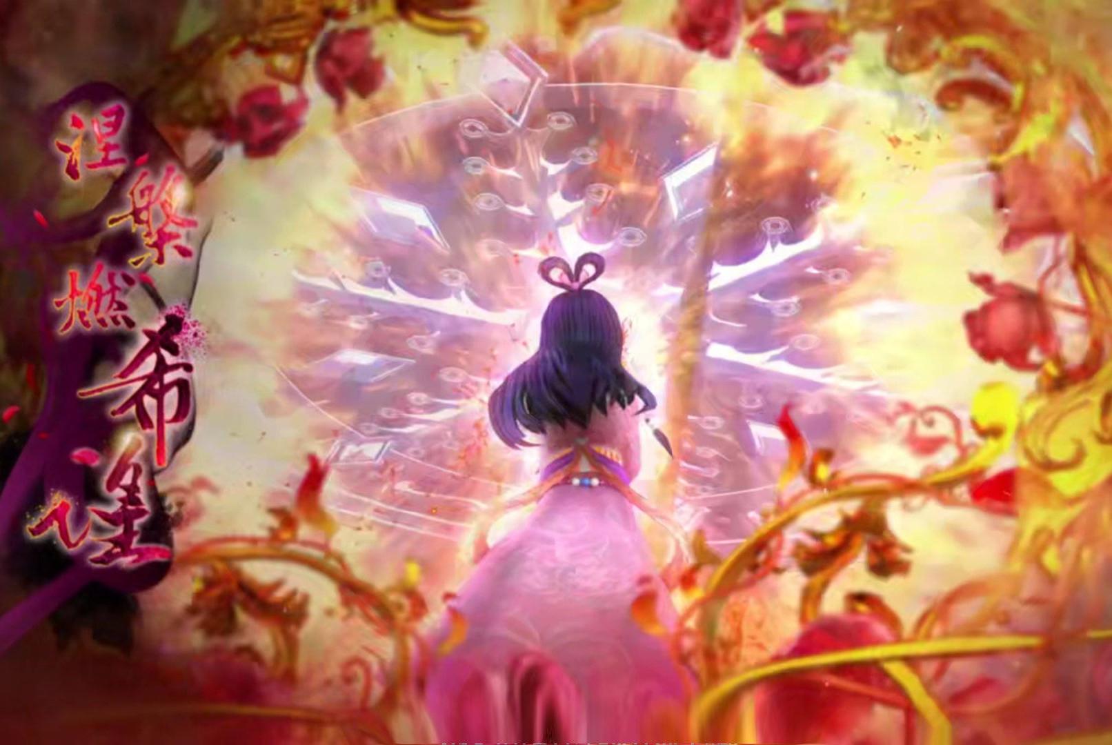 叶罗丽第七季:火领主将主宰冰公主?不!你怕忘了这一大后台