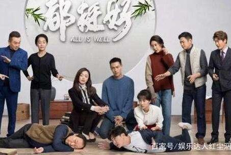 《都挺好》蒙总和石天冬的扮演者张晨光杨祐宁,网友:厉害的配角