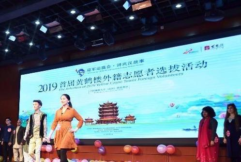 把武汉故事说给世界听,20国大学生参与黄鹤楼首届外籍志愿者选拔
