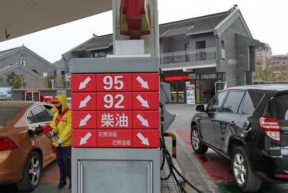 """油价新消息:有车的还没加油?还剩两天就要迎来""""7元时代""""了"""