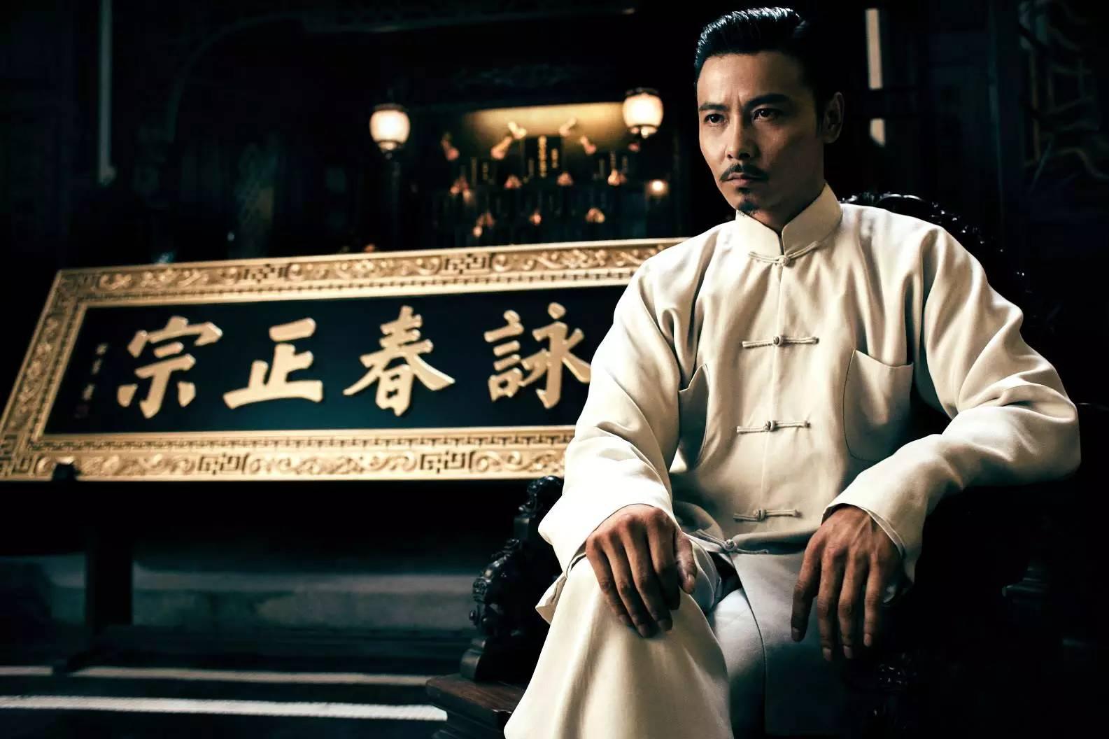 《叶问外传:张天志》号称咏春归来,全程激战,但与叶问图片