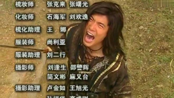 电视剧《四大名捕斗将军》片尾曲「2004年黄少祺 何润东」