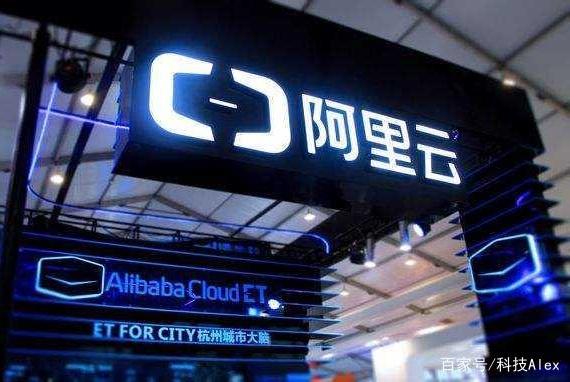 力压国际云巨头,阿里云成为全球云计算市场领军者