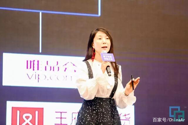 3天3万+专业观众!第2届中国国际人工智能零售展完美落幕 ar娱乐_打造AR产业周边娱乐信息项目 第51张