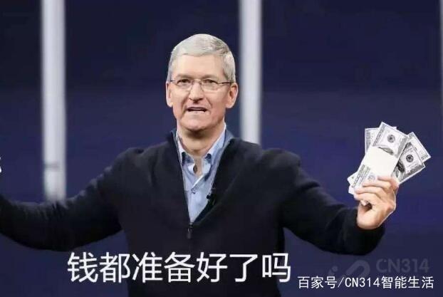 神秘柔性屏新机曝光,苹果竟然把惊喜留到最后