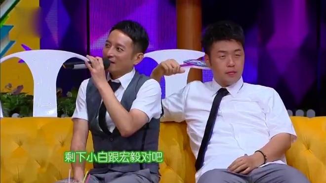 《快乐大本营》粉红李宏毅挑战TFBOYS