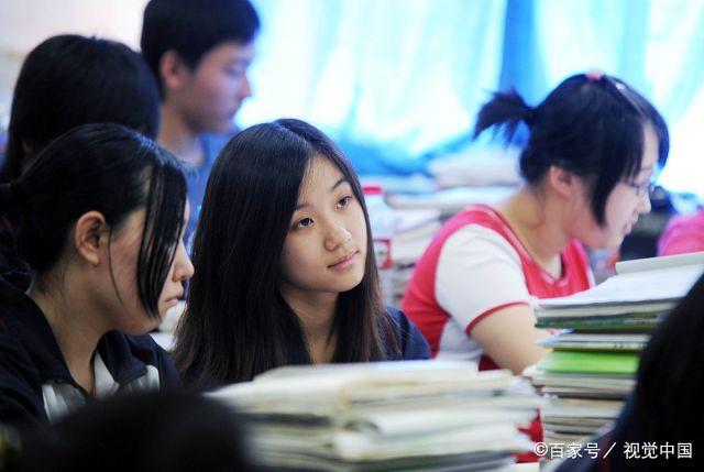 高中老师用案例详细讲解:期中考试300分,如何提升到高考450分?